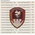 Шеврон военнослужащих ОДОН Росгвардии