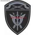 Нарукавный знак сотрудников СОБР Северо-Западного округа войск национальной гвардии