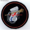 Нарукавный знак военнослужащих ГОУ ГШ ВС РФ