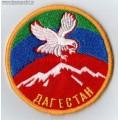 Нашивка на рукав Дагестан