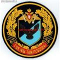 Нашивка на рукав с эмблемой РВСН