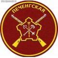 Шеврон 200-й Отдельной мотострелковой бригады