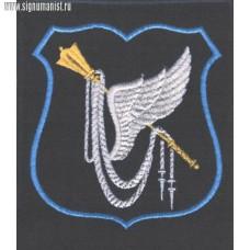 Шеврон военнослужащих Главного штаба ВВС по приказу 300