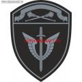 Шеврон сотрудников ОМОН Центрального округа войск национальной гвардии