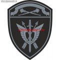 Шеврон сотрудников СОБР Центрального округа войск национальной гвардии