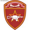 Шеврон военнослужащих отрядов специального назначения Центрального округа ВНГ