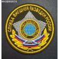 Нарукавный знак сотрудников СВР России