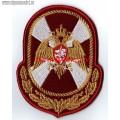 Нарукавный знак ЦА ФСВНГ РФ