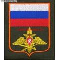Шеврон Генерального штаба по приказу 300