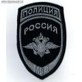 Нарукавный знак МВД для специальной или полевой формы полиции