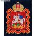 Нашивка Герб Московской области