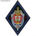 Шеврон курсантов академии ФСБ России