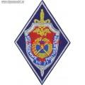 Шеврон сотрудников УФСБ России по 27 ракетной армии
