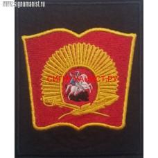 Шеврон Московского суворовского военного училища приказ 300