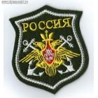 Шеврон Военно-морского флота оливковый фон