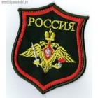 Вышитый шеврон Сухопутные войска для кителя или шинели