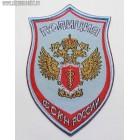 Шеврон ФСКН России нового образца для рубашки голубого цвета