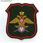 Шеврон военных представителей МО РФ