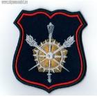 Нарукавный знак военнослужащих УВП МО РФ для парадной формы