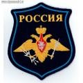 Шеврон Космических войск России для парадной формы