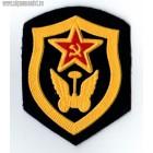 Шеврон ВС СССР Автомобильные войска