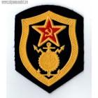 Шеврон ВС СССР Инженерные войска