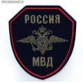 Нарукавный знак сотрудников МВД России для повседневной формы одежды