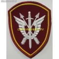 Нарукавный знак сотрудников СОБР Рысь войск национальной гвардии