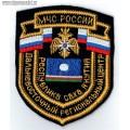 Шеврон Дальневосточного регионального центра МЧС России Республика Саха Якутия