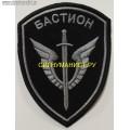 Шеврон сотрудников ОМОН Бастион войск национальной гвардии