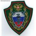 Шеврон Военная юстиция