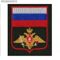 Шеврон Сухопутных войск по приказу 300