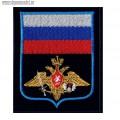 Шеврон Воздушно-десантных войск по приказу 300