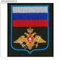 Шеврон войск Воздушно-космической обороны по приказу 300