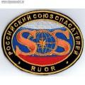 Нашивка Российский союз спасателей