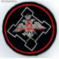 Шеврон Воинские части и организации службы обустройства и расквартирования войск