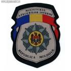 Нарукавный знак сотрудников полиции Республики Молдова