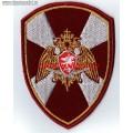 Шеврон военнослужащих и сотрудников Росгвардии