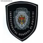 Нашивка Inspectoratul general al politiei