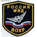 Нашивка Россия МВД ВОХР