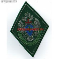 Жаккардовый шеврон сотрудников Пограничной службы ФСБ