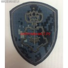 Камуфлированный шеврон сотрудников ЦСН вневедомственной охраны ВНГ