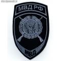 Нарукавный знак сотрудников ФГУП Охрана МВД РФ