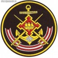 Шеврон Лениннрадской военно-морской базы