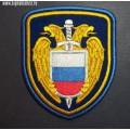 Нарукавный знак сотрудников ФСО России