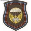 Шеврон 106-й Воздушно-десантной дивизии