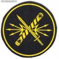 Шеврон 14-й Отдельной бригады связи