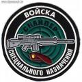 Шеврон Войска специального назначения снайпер